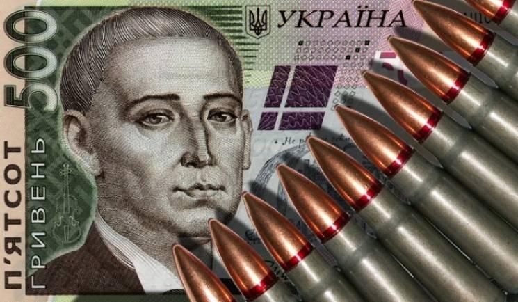 Волиняни сплатили 154,7 мільйона гривень військового збору