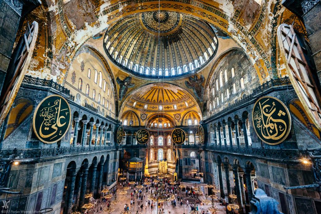ЄС закликає Туреччину переглянути рішення про перетворення Святої Софії на мечеть