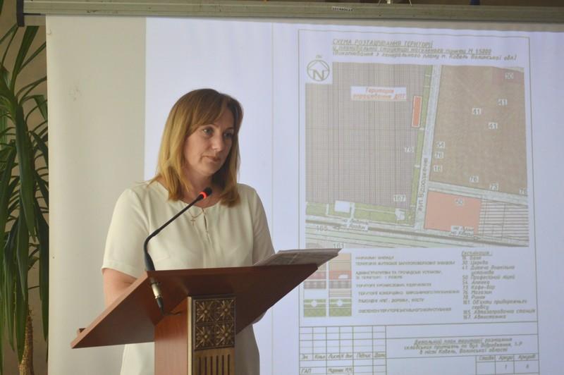 У Ковелі обговорили два проекти нових забудов