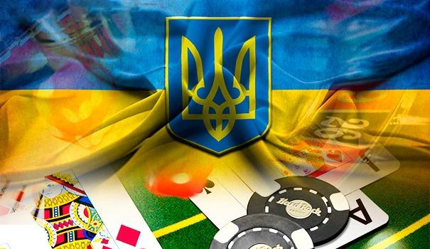 Азартні ігри онлайн в Україні: ринок інтернет-казино стає легальним