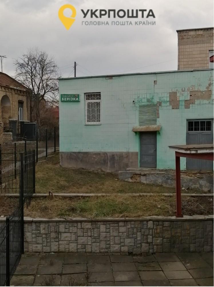 У центрі Луцька продають приміщення колишньої їдальні