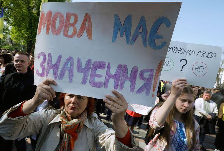 Депутати Луцькради виступили проти русифікаторського законопроекту