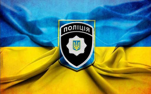 У Володимирі-Волинському поліцейських привітали з професійним святом