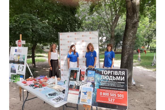 У Луцьку організували акцію проти торгівлі людьми