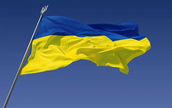 Жителів міста на Волині закликають вивісити Державні Прапори до свят