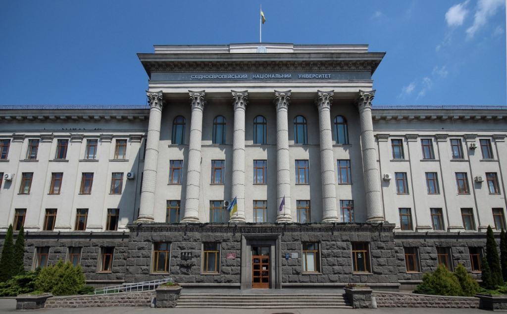 Затвердили новий склад наглядової ради СНУ імені Лесі Українки