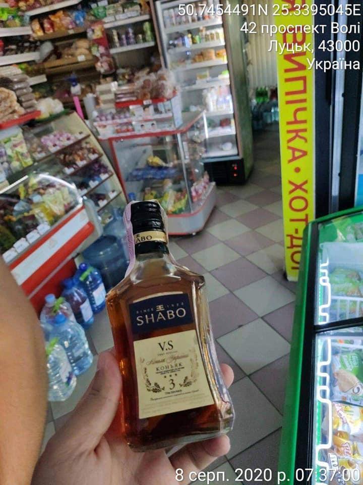 У трьох магазинах Луцька зафіксували факти продажу алкоголю в заборонений час