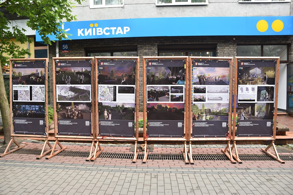 У центрі Луцька демонструють проекти концепції території поблизу Луцького замку