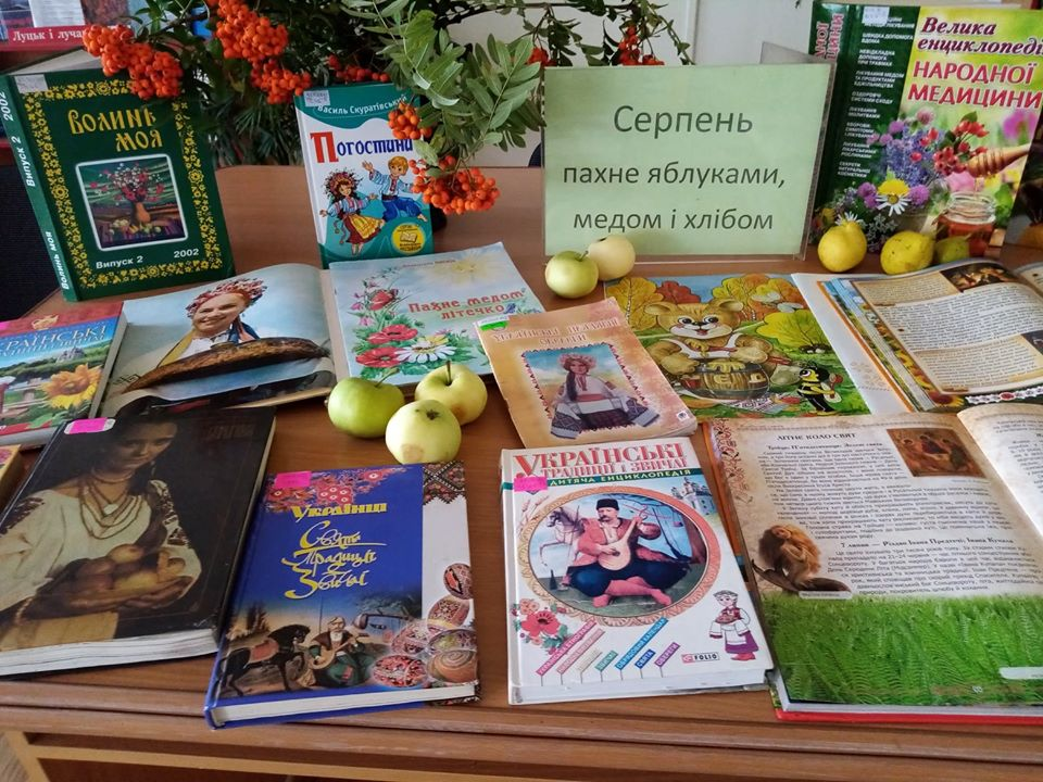 У Луцьку через конкурс визначать керівника міської централізованої бібліотечної системи