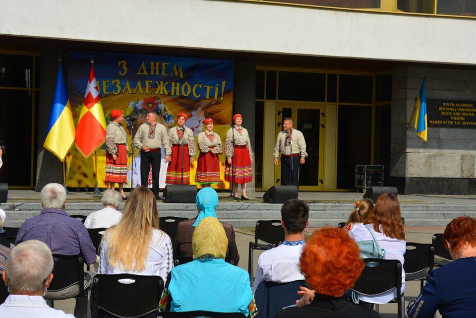 Як у Луцьку відсвяткували День Незалежності
