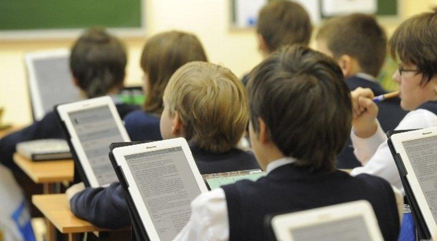 Дві громади Волині запроваджують е-журнали та е-щоденники у школах