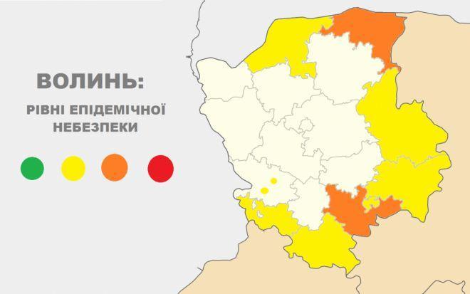 Нове зонування: на Волині більше немає «червоних» зон епідемічної небезпеки