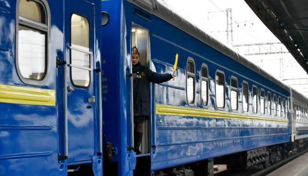 Продаж залізничних квитків до Луцька закрили