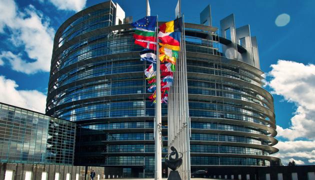 Комітет Європарламенту проведе надзвичайне засідання щодо Білорусі