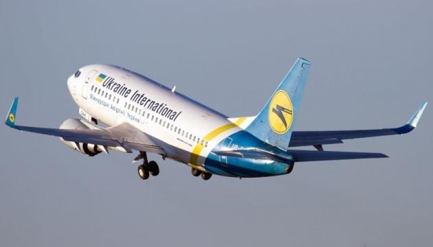 МАУ скасовує низку рейсів до Європи