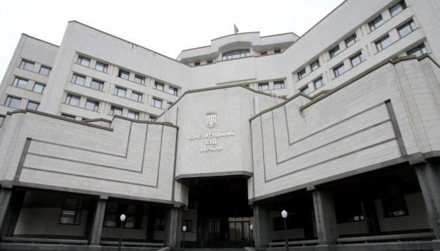 Конституційний Суд визнав неконституційними карантинні обмеження