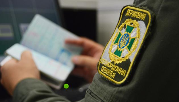 Закриття кордонів: Україна зробить виняток для білорусів
