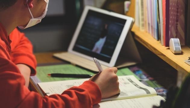 У МОЗ пояснили, де в Україні буде виключно дистанційне навчання