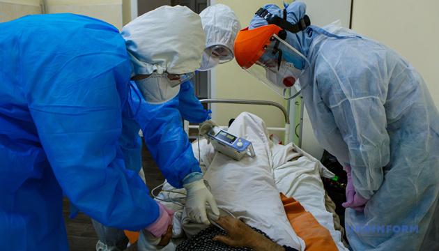 МОЗ перевірить медзаклади, де лікують хворих на COVID-19