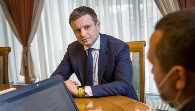 Україна цьогоріч планує отримати ще понад три мільярди доларів зовнішніх запозичень