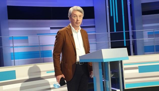 «Культура в часи кризи»: Ткаченко розповів, на що підуть гранти