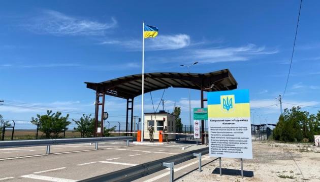 Кабмін закрив в'їзд та виїзд з тимчасово окупованого Криму до 30 серпня