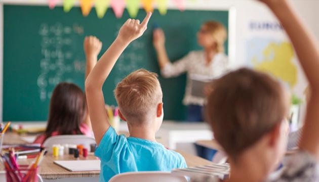 Уроки на свіжому повітрі та провітрювання класів: МОЗ дає поради школам