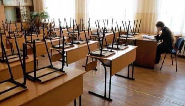 Степанов пояснив, у яких регіонах України не працюватимуть школи