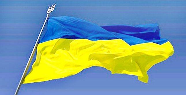 Жителів Нововолинська закликають вшанувати Державний Прапор