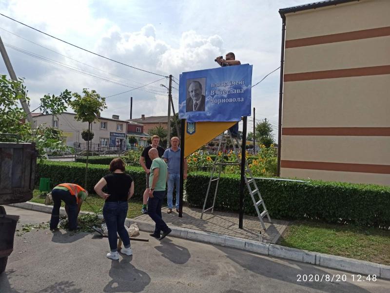 У Ківерцях організували толоку до річниці Незалежності України