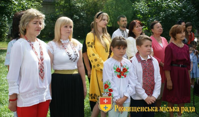 Рожищани відзначили День Незалежності України