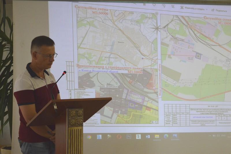 У Ковелі обговорили низку проектів містобудівної документації