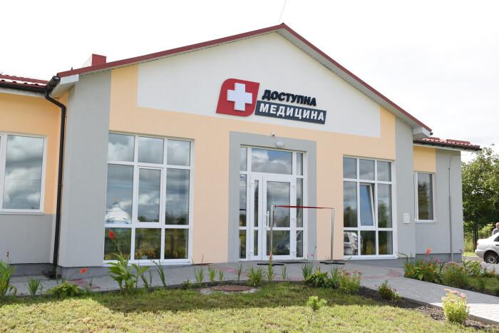 У Прилуцькому відкрили модернізовану амбулаторію
