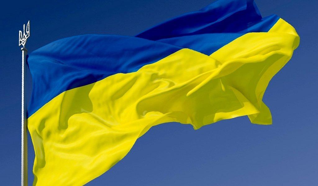 Ковельчан просять вивісити прапор на День Прапора та День Незалежності