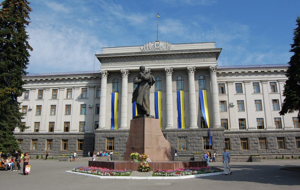 Східноєвропейському національному університету офіційно повернули стару назву
