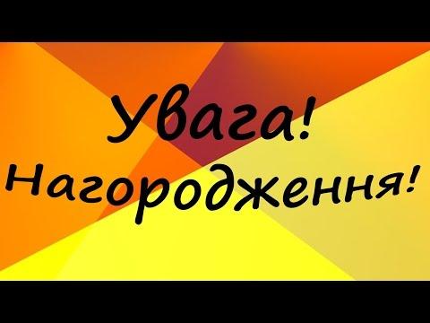 У Нововолинську чекають на пропозиції щодо нагородження з нагоди річниці заснування міста