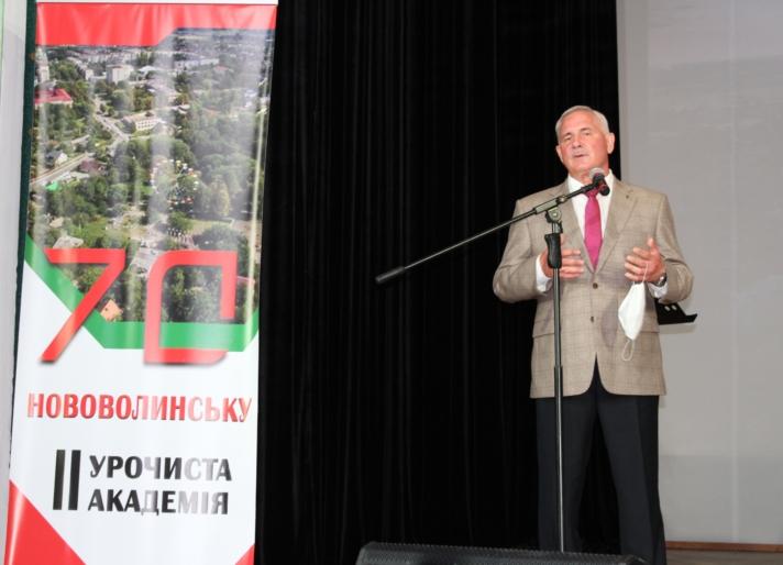 У Нововолинську організували урочисту академію до ювілею міста
