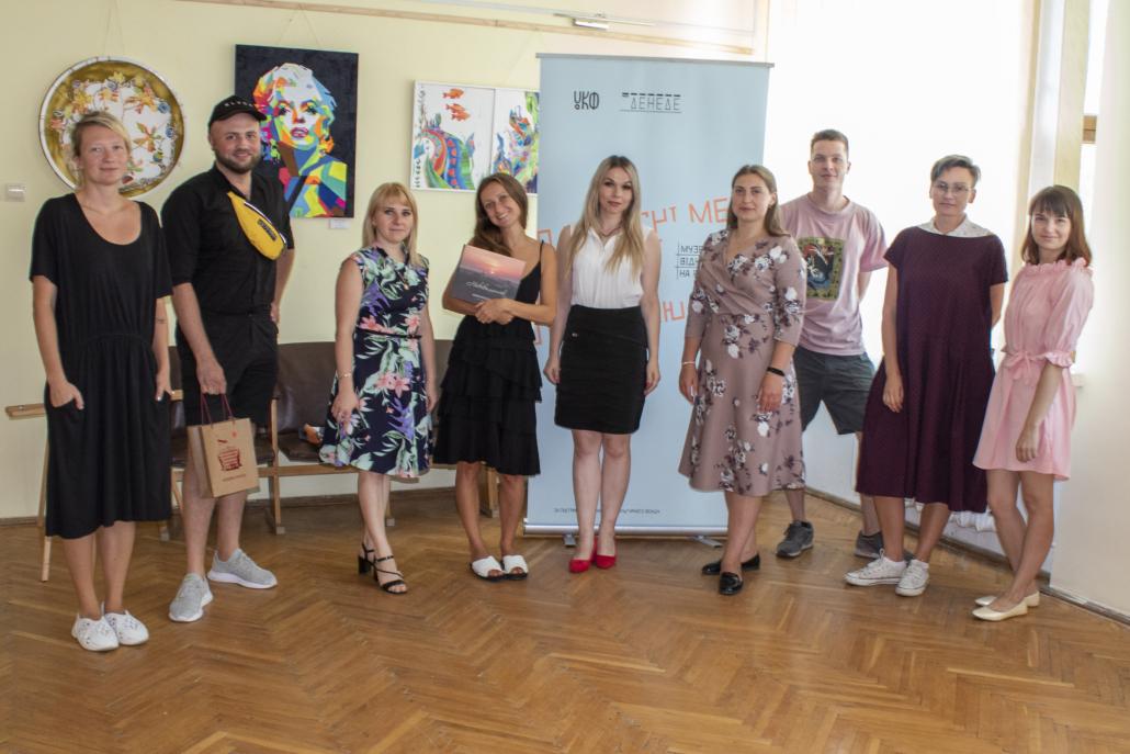 Музей з Волині став одним з переможців всеукраїнського проекту