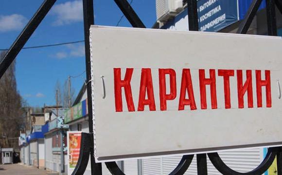 Депутати Луцькради звернулися до центральної влади щодо скасування «червоного» рівня епідемічної небезпеки