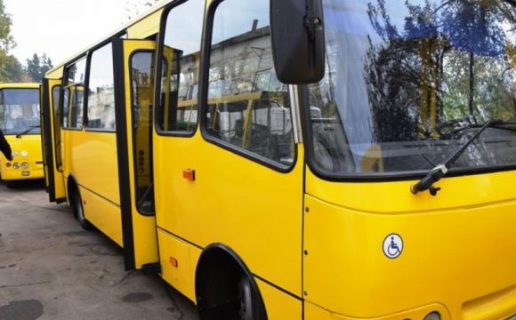 У Луцьку курсуватимуть додаткові автобуси за двома маршрутами
