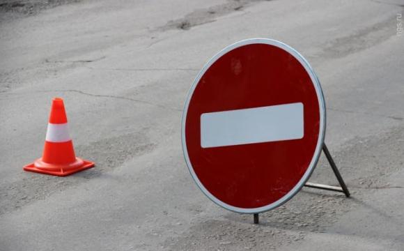 У Луцьку обмежать рух однією з вулиць на час ремонту