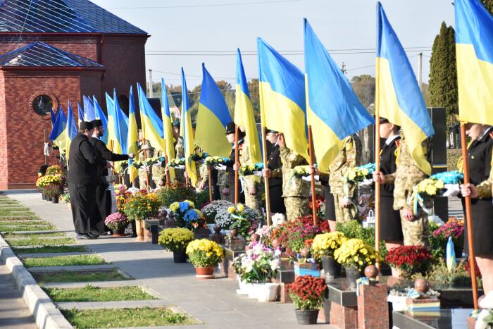 У Луцьку запланували заходи до Дня пам'яті захисників України
