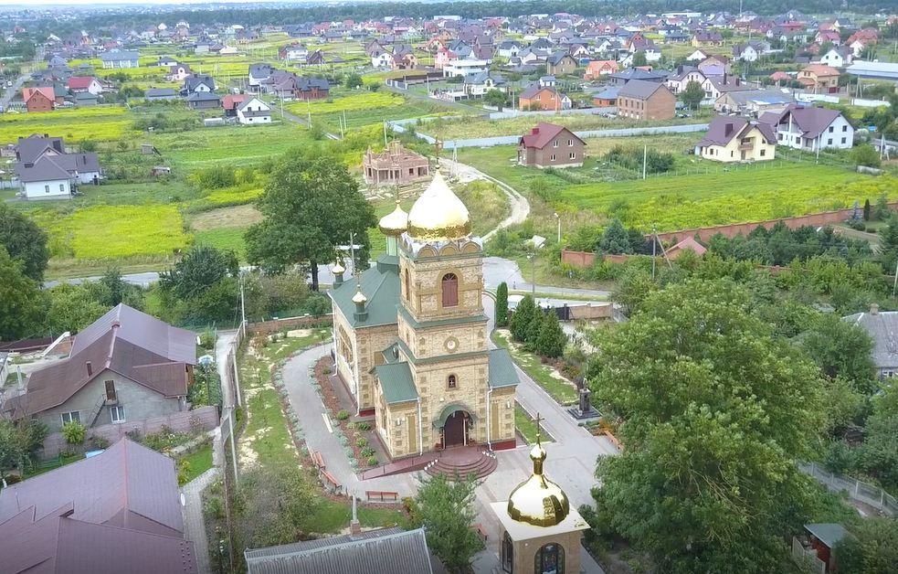 У громаді поблизу Луцька відзначають престольне свято
