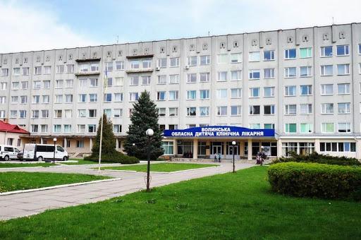 Призначили в.о. керівника Волинського обласного дитячого ТМО