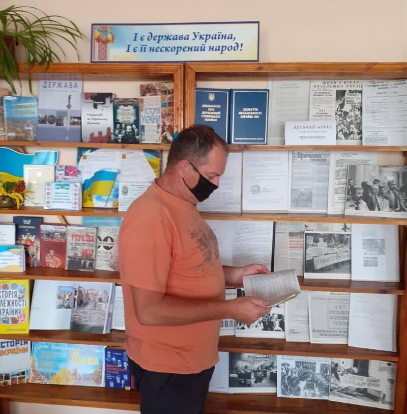 У Луцьку відкрили виставку документів, присвячену Дню Незалежності