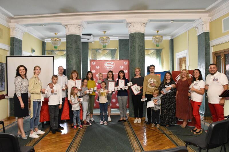 У Луцьку отримали призи учасники конкурсу «Superfamily»