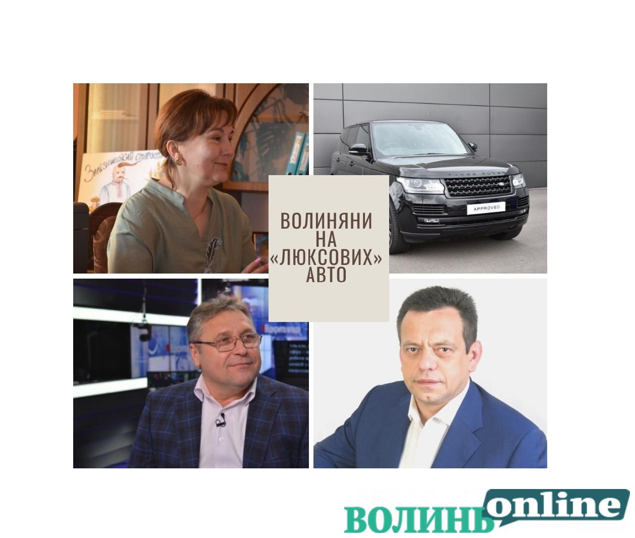 Волинські посадовці, депутати та працівники суду на «люксових» авто. ТОП-10