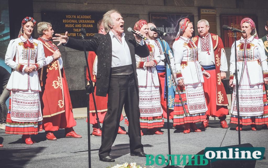 Як у центрі Луцька відзначали День міста. ФОТОРЕПОРТАЖ