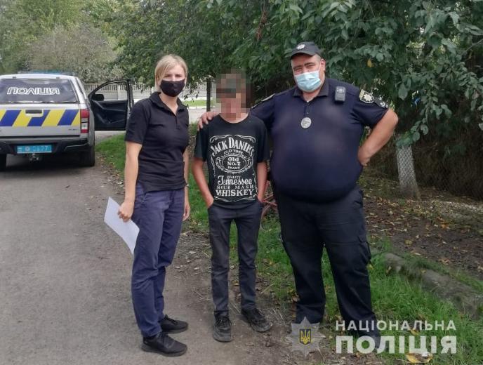У Луцькому районі правоохоронці оперативно розшукали зниклого хлопця