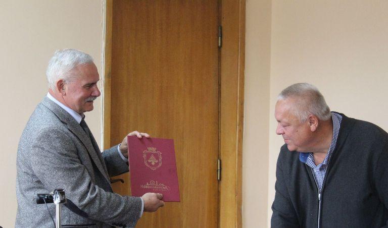 У Нововолинську підписали Меморандум про співпрацю у сфері переробки відходів